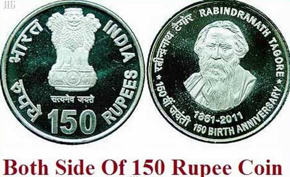 150 Rupee Coin Launched By Reserve Bank Of India