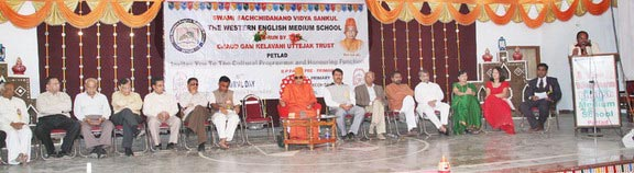 6th Annual Day Celebrations - Western English Medium School