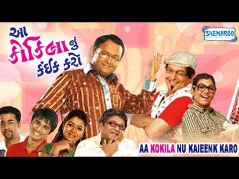 Aa Kokila Nu Kaieek Karo Gujarati Natak