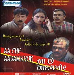 Aa Che Aadamkhor Gujarati Natak