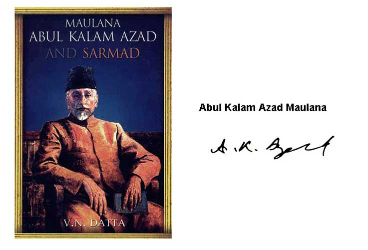 maulana abdul kalam azad Abul kalam azad (born 24 september 1964) is a noted contemporary indian photographer abul's photographic works are predominantly.