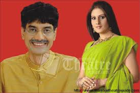 Bairi Mari Blood Pressure Gujarati Natak