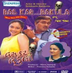Bas Kar Bakula Gujarati Natak