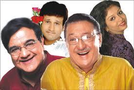 Chal Ishwar Ishwar Ramiye Gujarati Natak