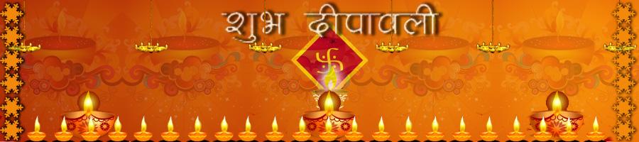 Diwali Deepavali Shubh Muhurt 2011