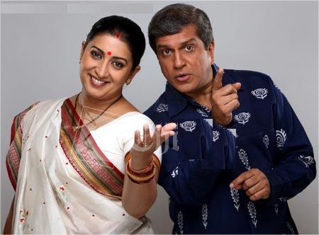 Garv Thi Kyo Ame Gujarati Chhiye Gujarati Natak