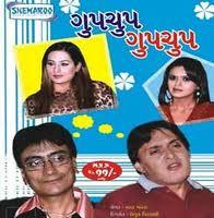 Gupchup Gupchup Gujarati Natak