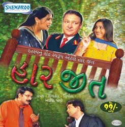 Haar Jeet Gujarati Natak