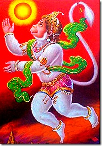Hanuman Chalisa, Distance between Sun and Earth