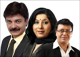 Kismat Connection Gujarati Natak