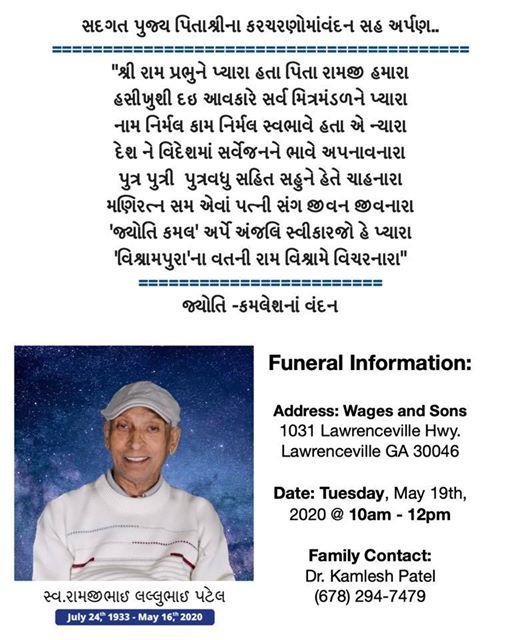 Sad Demise of Shri Ramjibhai Lallubhai Patel