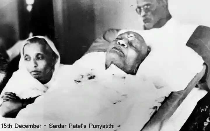Sardar Patel Punya Jayanti 15 December 1950 - The End of IronMan