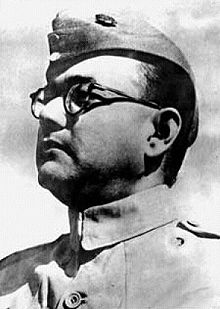 Subhash Chandra Bose - Founder of Indian National Army