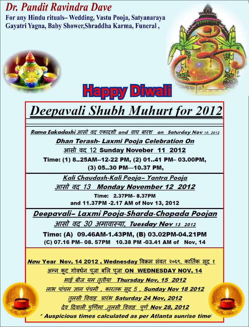 USA Diwali Deepavali Shubh Muhurat 2012