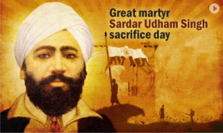 Udham Singh Assassinate Dwyer for Jallianwalla Bagh Massacre