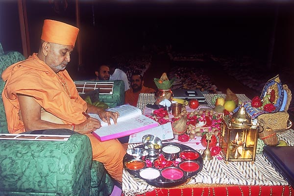 Chopda Pujan - Poojan in Diwali 2010