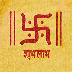 Labh Pancham Muhurat Pooja Time 2015
