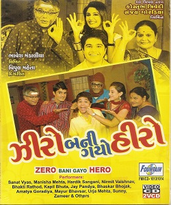 Zero Bani Gayo Hero Gujarati Natak