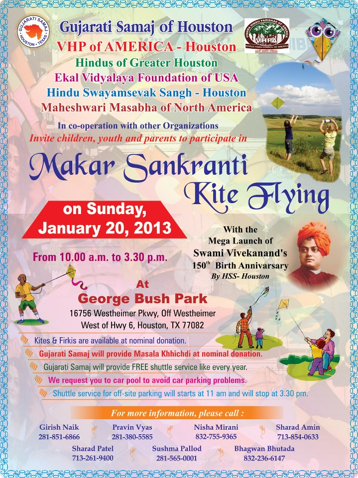 Kite Flying Festival Houston Texas