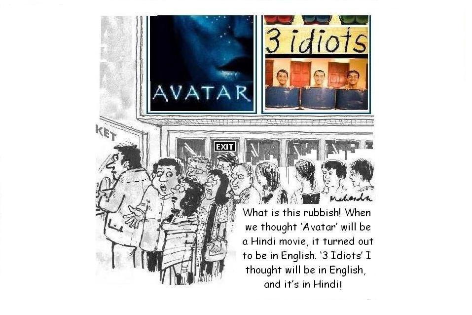 Avtar And 3 Idiots