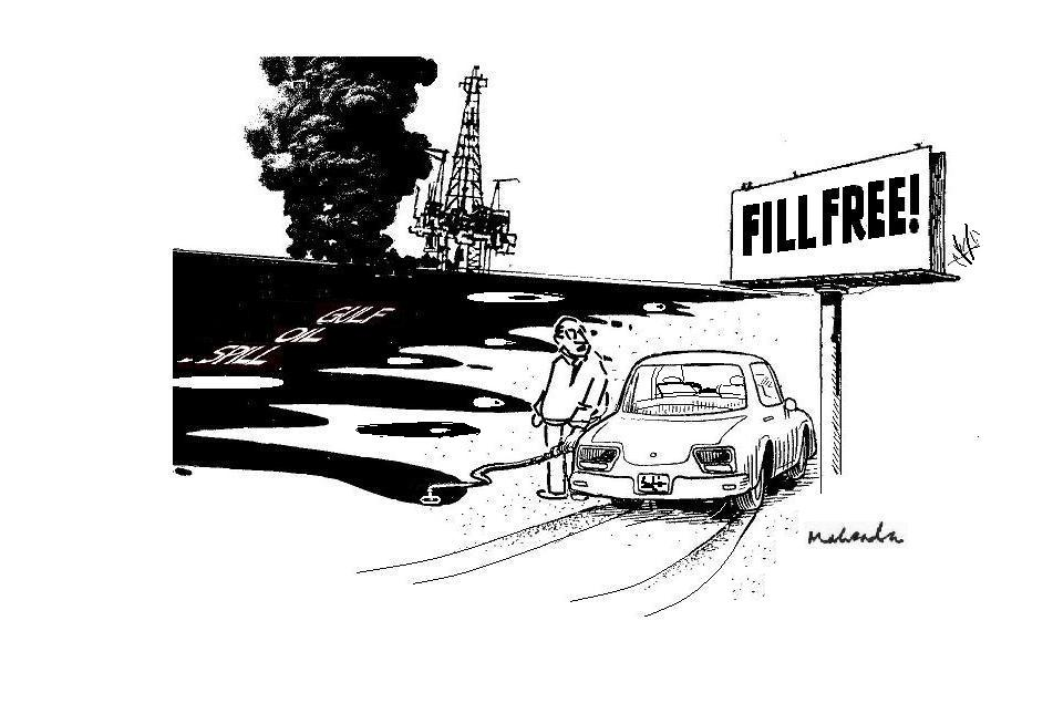 Fill Free