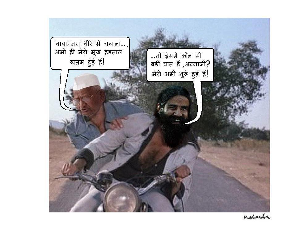 Baba And Annaji Riding Motorbike Shole Style