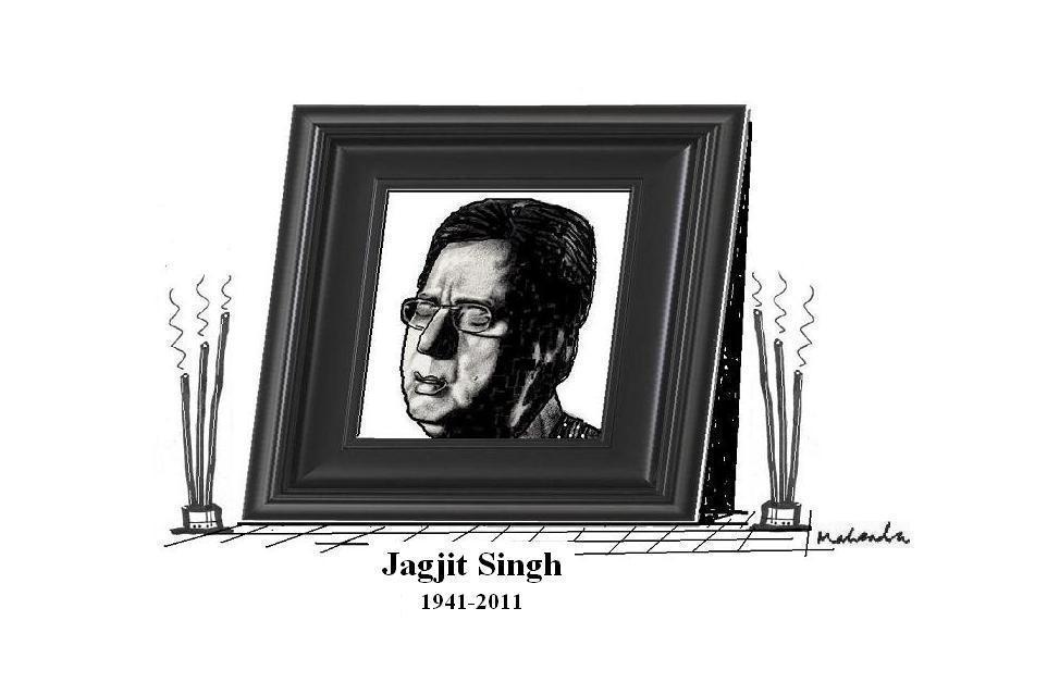 Jagjit Singh Tribute