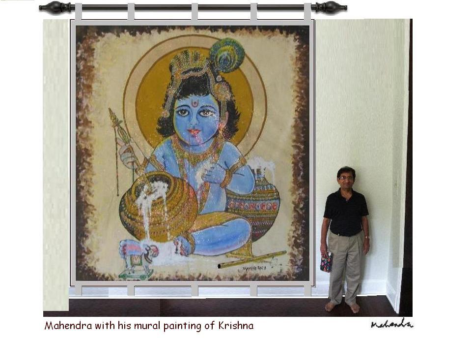 Krishna Painting With Mahendra