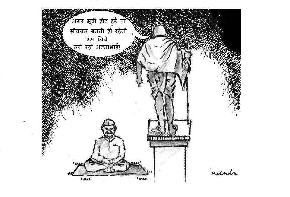 Lage Raho Annabhai