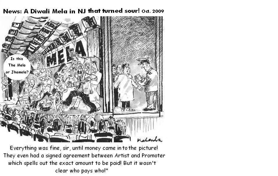 Cartoon of the Week:Mela-B By Mahendra Shah