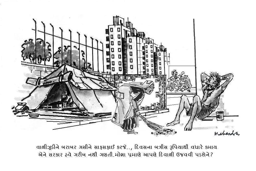 Rich ManS Diwali
