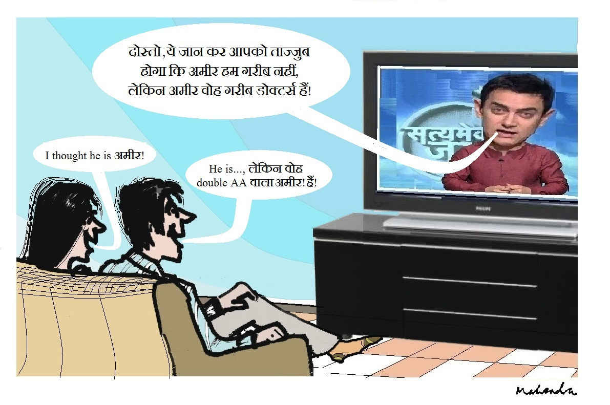 Satya Mev Jayate Copy_edited-1