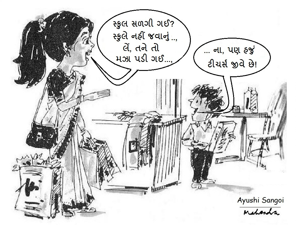 Winner From Cartoon Caption Competition Guj